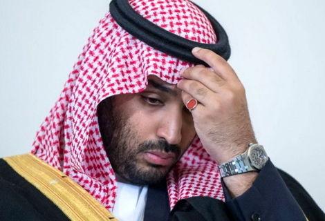 خبر بسیار بد برای محمد بن سلمان