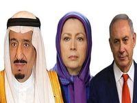 کمک ماهانه ۸۲ میلیون دلاری سعودی ها به منافقین
