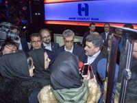 آیین آغاز به کار کارگزاری بانک صادرات ایران در آیینه رسانهها