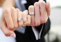 این اشتباهات را در دوران نامزدی مرتکب نشوید