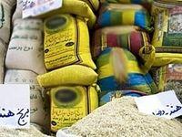 برنج هندی ارزان میشود