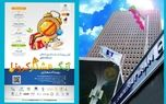 فرصت شرکت در «جشنواره مجازی زنگ هشدار کرونا» بانک صادرات تا ۱۵آذرماه