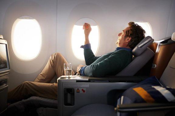 کمپین مشترک هواپیمایی لوفتهانزا و فلایتیو