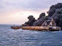 چین: فقط کابین ایمنی در برابر تجاوز دزدان دریایی جستجو نشد