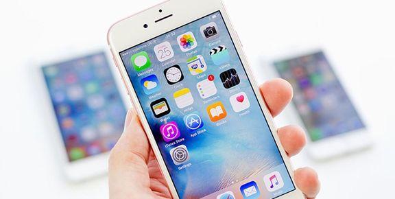 بلاتکلیفی کاربران در باز و بسته شدن ناگهانی سامانه گمرکی موبایل