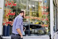 اجارهبها در تهران افزایش مییابد