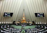 بررسی قدیمیترین لایحه اقتصادی در مجلس/ قانون تجارت نو میشود