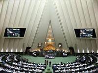 آماری جالب درباره داوطلبان احتمالی انتخابات مجلس