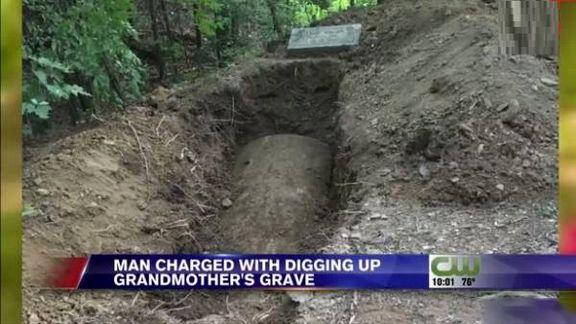 نبش قبر یک زن بدون اطلاع خانوادهاش! +عکس