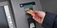 انجام ۵میلیارد تراکنش در خودپردازهای بانکی/ کاهش تراکنش خودپردازها در اسفند ماه به دلیل شیوع کرونا