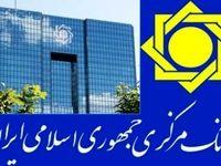 دستور قضایی برای توقف فعالیت موسسه حافظ