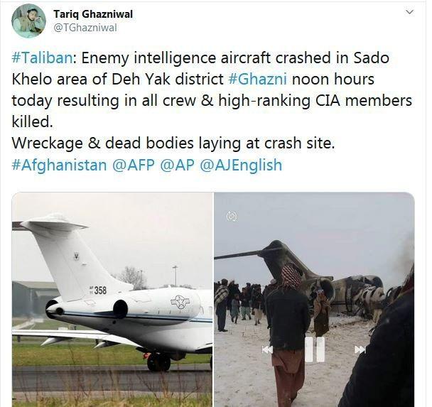 اعضای بلندپایه سازمان سیا در سقوط هواپیمای آمریکایی در افغانستان کشته شدهاند