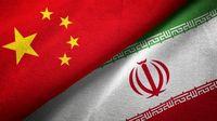 تاکید چین بر تقویت همکاری با ایران در دولت رییسی