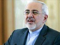 ظریف: فرانسه یکی از شرکای نزدیک اقتصادی ایران است