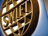 تحریمهای ایران میتواند نظام مالی جهان را مختل کند