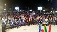 جشنواره طلایی بانک تجارت در جزیره قشم
