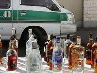 مشروباتی که جان میگیرند