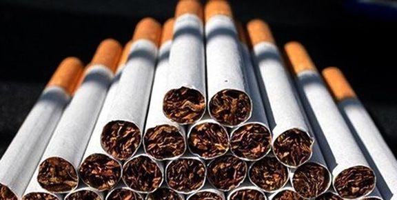 درآمدزایی وضع مالیات بر روی سیگار چقدر است؟