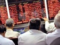 سهامداران درشرایط فعلی چهکنند؟