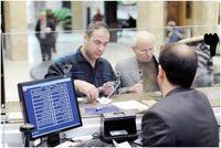 وقتی شعب بانکها قانون را دور میزنند/ کدام بانک به سپرده ارزی سود بیشتری میدهد؟