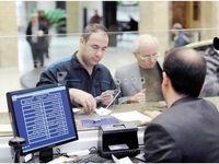 ضرورت تعیین تکلیف بانکها قبل از ادغام/ تجمیع بانکها تحریم پذیری آنها را بیشتر میکند