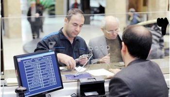 ارائه خدمات بانکی به دارندگان رسید ثبت نام کارت ملی