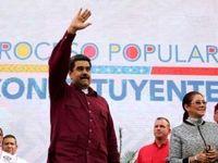 مادورو: ترامپ دست از مداخله در امور ونزوئلا بردار!