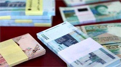 چگونه از موسسات مالیواعتباری وام بگیرید