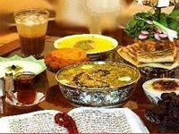 توصیههای تغذیهای برای روزهداری در روزهای کرونایی