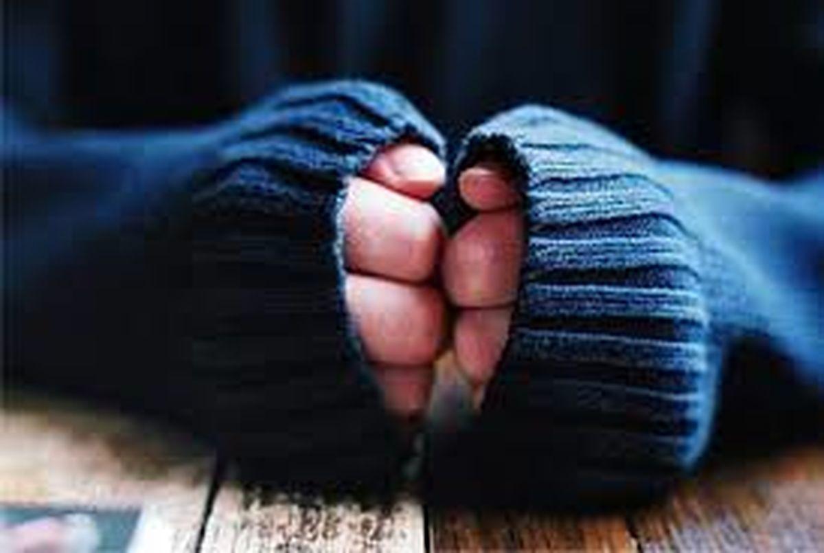 چرا دستهایم همیشه سرد است؟