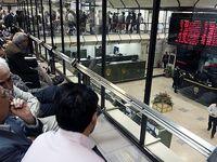 چشم انداز روشن معدنیها و فولادیها در بازار سرمایه