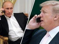 گفتوگوی تلفنی ترامپ و پوتین درباره یک توافق هستهای