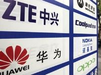ژاپن خرید از هواوی و زد تی یی چین را متوقف می کند