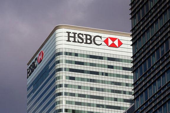 سود بزرگترین بانک اروپا ۱۸درصد سقوط کرد