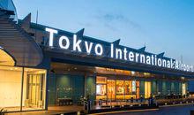 پر رفت و آمدترین فرودگاههای جهان کدام هستند؟