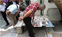 جمعآوری تعدادی از دکههای روزنامه فروشی در پایتخت
