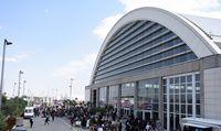 نمایشگاه شهر آفتاب، منطقه آزاد میشود