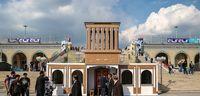 اولین روز نمایشگاه بین المللی کتاب تهران +تصاویر