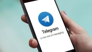 تلگرامهای بیفیلتر، مهمانهای ناخوانده