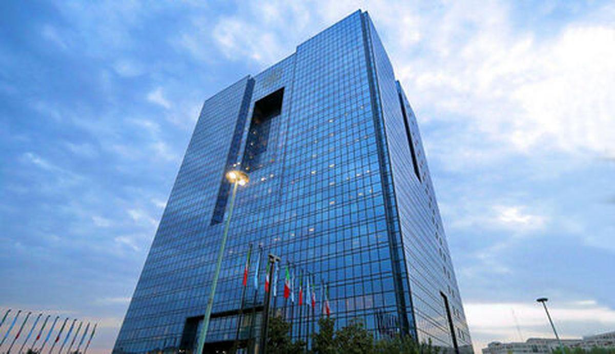آخرین مصوبات ستاد ملی کرونا به شبکه بانکی ابلاغ شد