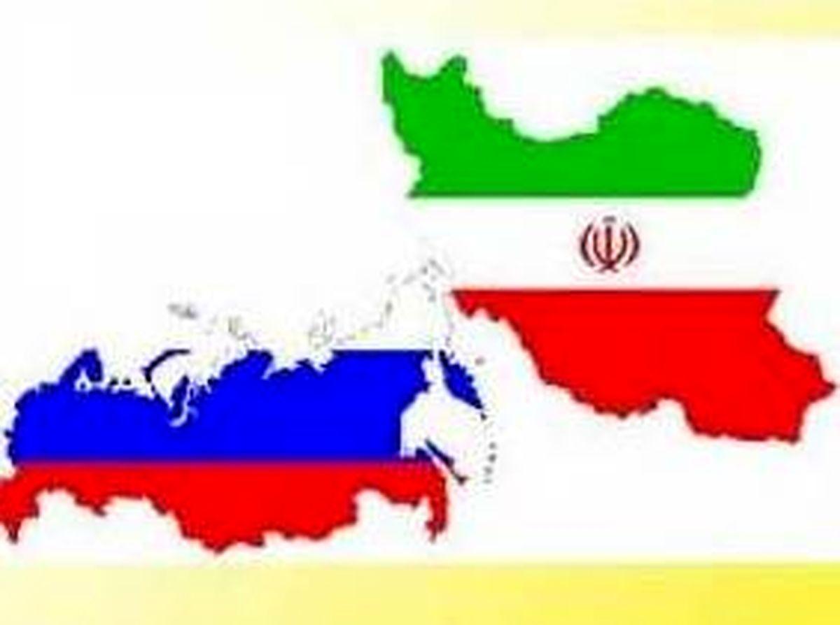 تخصیص ۱۵میلیارد دلار در روسیه برای بهبود تجارت با ایران