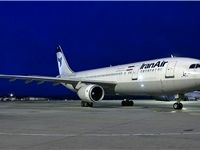 اعلام وضعیت پروازها پس از تغییر ساعت رسمی کشور