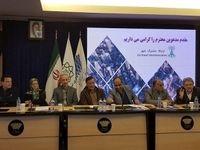 بررسی وضعیت دکلهای مخابراتی تهران با سخنرانی نماینده همراه اول