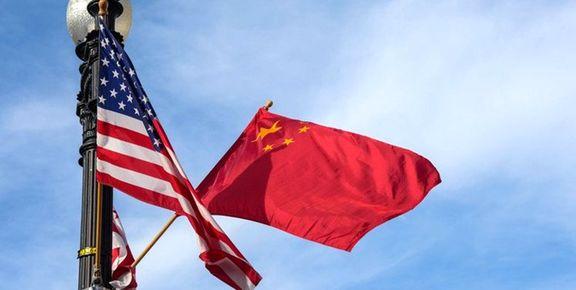 چین جای آمریکا را در لیست 500شرکت برتر جهان گرفت
