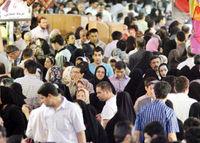جمعیت جدید استان تهران اعلام شد