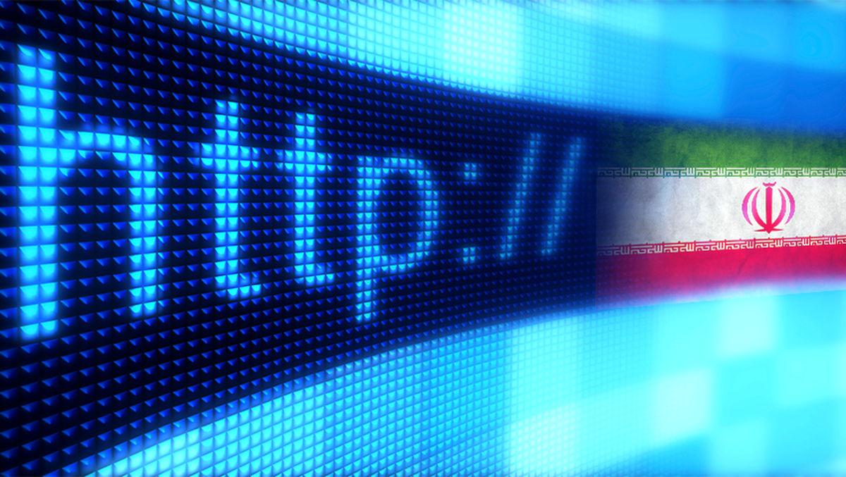 چرایی اجرا نشدن کامل الزامات شبکه ملی اطلاعات