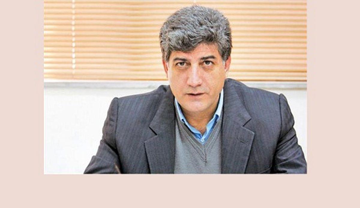 مرضِ اقتصاد ایران