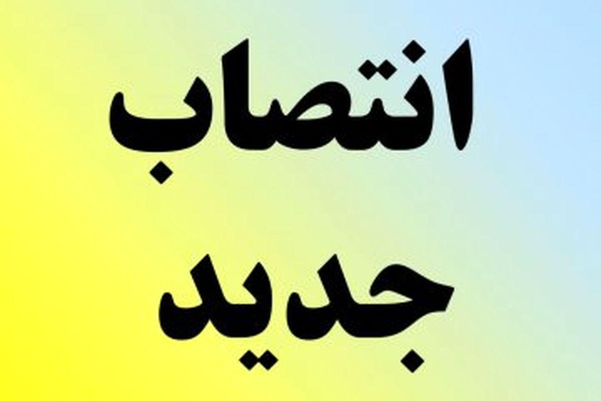 فرخ علیخانی، سرپرست معاونت مدیرعامل شرکت ملی نفت ایران در امور تولید شد