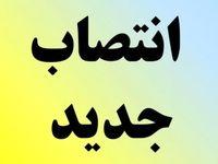رییس سازمان بازنشستگی شهر تهران منصوب شد