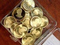 چرا سکه ۲میلیون تومان شد؟